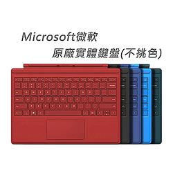 Microsoft 微軟 原廠實體鍵盤(不挑色)