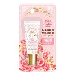 KilaDoll 玫瑰玻尿酸保濕潤唇膏-加價購