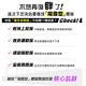 Wonder Core Smart 全能輕巧健身機「愛戀粉」三件組(含運動墊-粉+扭腰盤-粉) product thumbnail 7