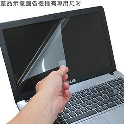 此款專用(霧面)螢幕保護貼