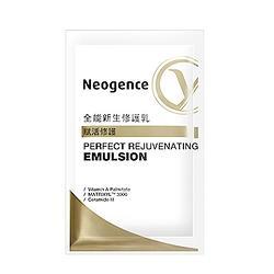 (贈品)Neogence霓淨思 全能新生修護乳2ml(試用包)