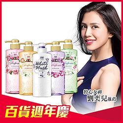 (加購)566 香水能量洗髮露 白麝香-510g