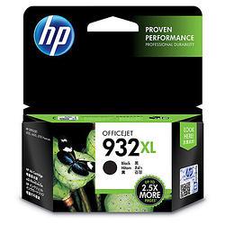 HP  932XL 原廠黑色墨水匣