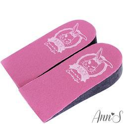 Ann'S品牌專屬舒適隱型增高墊