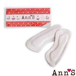 Ann'S品牌真皮舒適後跟貼