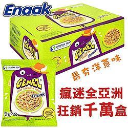 韓國Enaak 洋蔥點心麵隨手包(16gx30入)