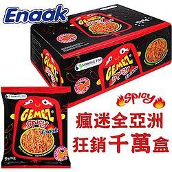 韓國Enaak 香辣點心麵隨手包(14gx30包)