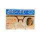 日本製-DIY自黏式透明加高鼻墊-尺寸-L-鼻墊高2-5mm