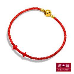 金扣皮繩-紅