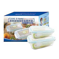 (贈品) 亞培 樂合家耐熱玻璃保鮮盒2入組