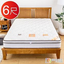 皇爵天絲乳膠護背硬式三線獨立筒床墊-6尺(偏硬)