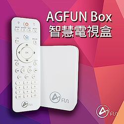 AGFUN Box 智慧電視盒 (鑑賞期後送)