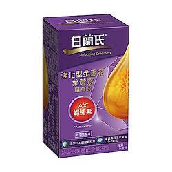 白蘭氏 強化型金盞花葉黃素精華飲(60mlx1入)
