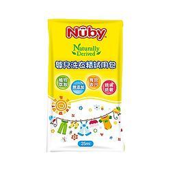 Nuby奶蔬清潔露試用包(25ml)