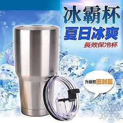 (贈品)冰霸杯304不鏽鋼酷冰杯900ml-附蓋