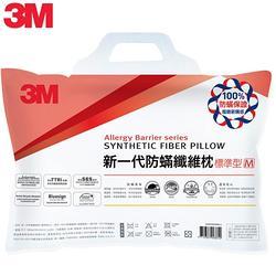 [加購]3M 新一代標準型健康防蹣枕心