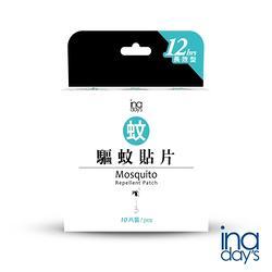 【加購】inaday's 捕蚊達人 天然防蚊貼片