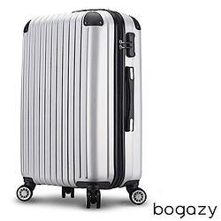 都會輕旅 24吋鑽石紋防刮行李箱(顏色隨機)