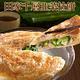 田家拉餅‧千層韭菜拉餅(4片/盒,共三盒) product thumbnail 2