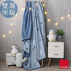 (加購品)La Mode寢飾 小森林親柔毯(雙人)
