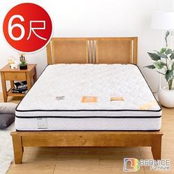 舒眠蜂巢式三線獨立筒床墊-6尺(適中偏硬)