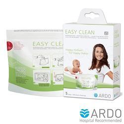 [贈]ARDO安朵易潔微波蒸氣奶嘴奶瓶消毒袋(5入)