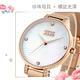 NATURALLY JOJO 優雅洗鍊不鏽鋼米蘭腕錶-白x玫瑰金/33mm product thumbnail 5
