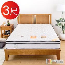 舒眠蜂巢式三線獨立筒床墊-3.5尺(適中偏硬)