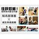 Wonder Core Smart 全能輕巧健身機「愛戀粉」三件組(含運動墊-粉+扭腰盤-粉) product thumbnail 11