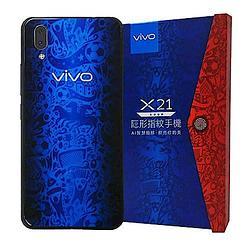 VIVO X21原廠保護殼