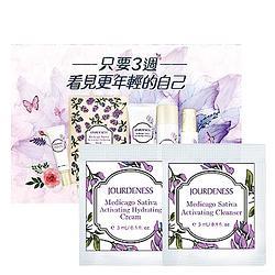[贈品]紫花苜蓿保濕霜3ML+潔膚乳3ML