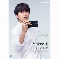 ZenFone 4 亞太區代言人孔劉海報