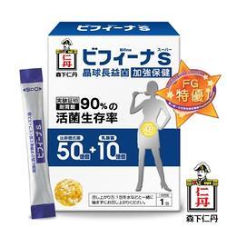 (加價購)晶球長益菌-加強保健50+10(14條)