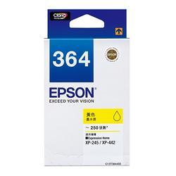 EPSON 標準型黃色墨水匣(T364450)