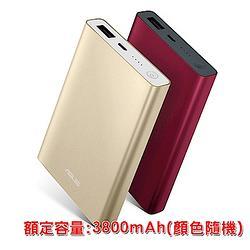 ASUS ZenPower Pocket 6000mAh行動電源(顏色隨機,送完為止)
