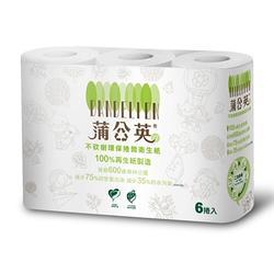 蒲公英環保小捲筒衛生紙 270組x96捲/箱