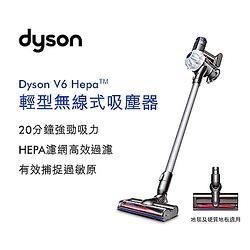 dyson V6 HEPA SV07無線手持式吸塵器(亮白色)