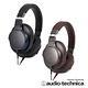 鐵三角ATH-MSR7b便攜型耳罩式耳機 product thumbnail 5