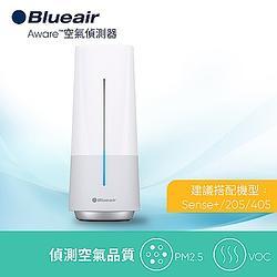 快-【瑞典Blueair】Aware 空氣偵測器