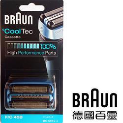 德國百靈BRAUN-複合式刀頭刀網匣(藍)40B