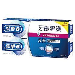 歐樂B牙齦專護牙膏120g*2入