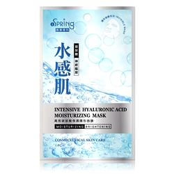 iSpring面膜專科高效玻尿酸保濕隱形面膜