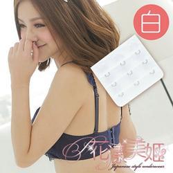 內衣背扣 3排扣胸罩配件加長背扣(白)