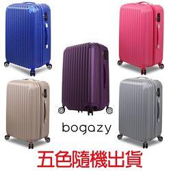 Bogazy 24吋行李箱