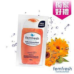 femfresh芳芯 淨嫩潔浴露8ml乙包