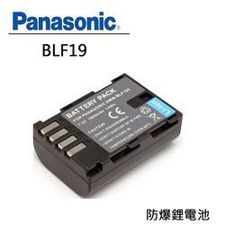 [贈品] Panasonic BLF-19E 專用鋰電池