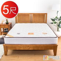 典藏護背硬式獨立筒床墊-5尺(偏硬)