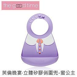 【加購】TheGoodTime寶寶矽膠圍兜-蜜公主