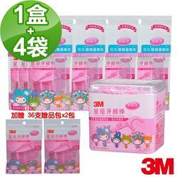(加購)3M 星座牙線棒組+送36支贈品包x2包