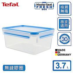 Tefal德國EMSAPP保鮮盒3.7L